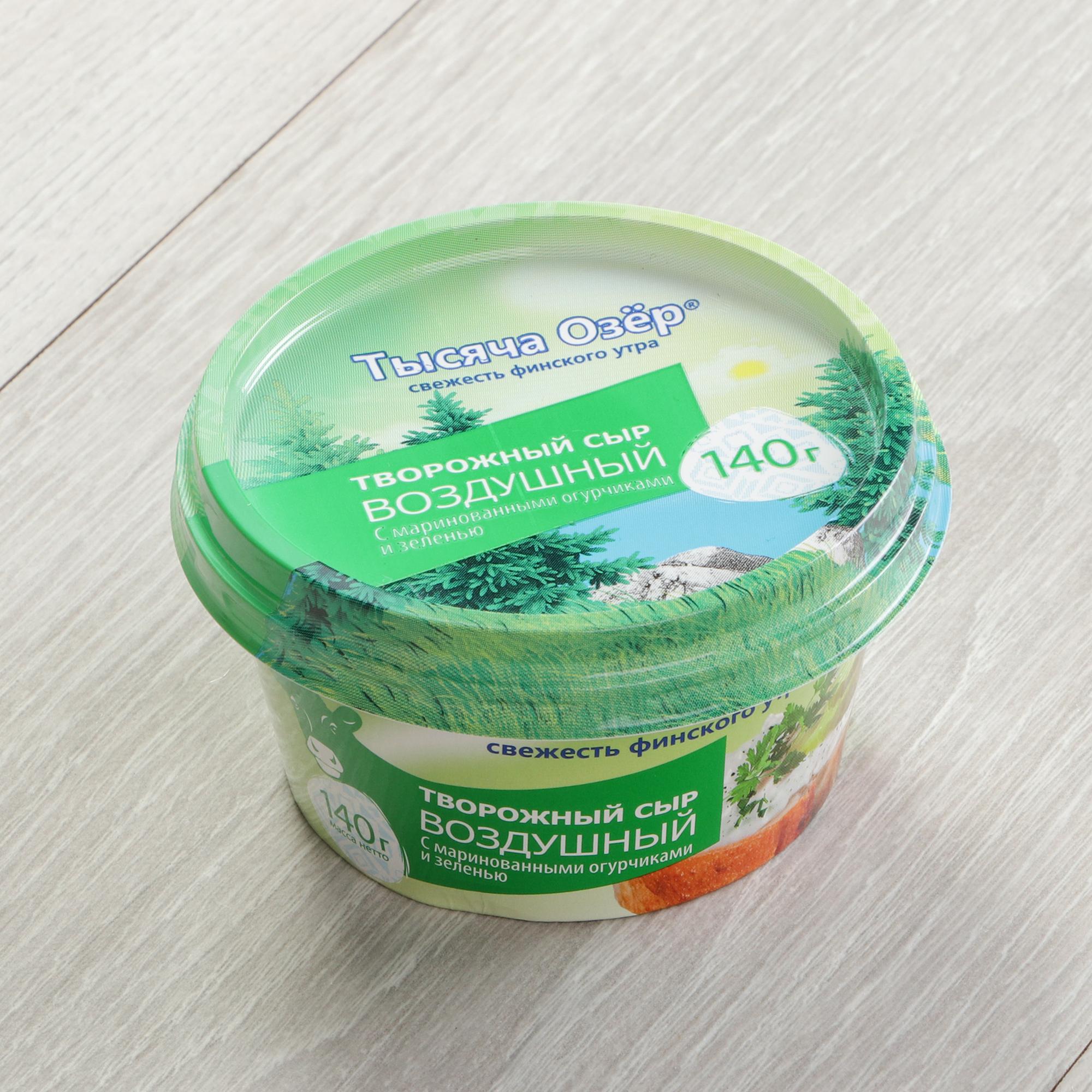 Сыр творожный Тысяча озер Воздушный с огурцом и зеленью 60% 140 г