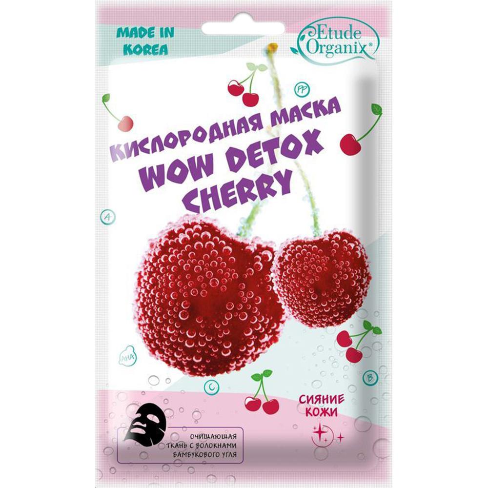 Фото - Маска Etude Organix Wow Detox Cherry 25 г маска etude organix wow detox strawberry 25 г