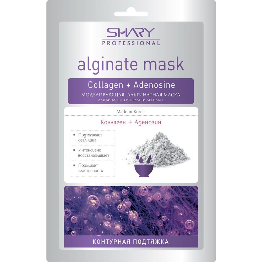 Фото - Маска Shary Коллаген + Аденозин 28 г shary collsgen маска для лица на тканевой основе 100% коллаген 20 г