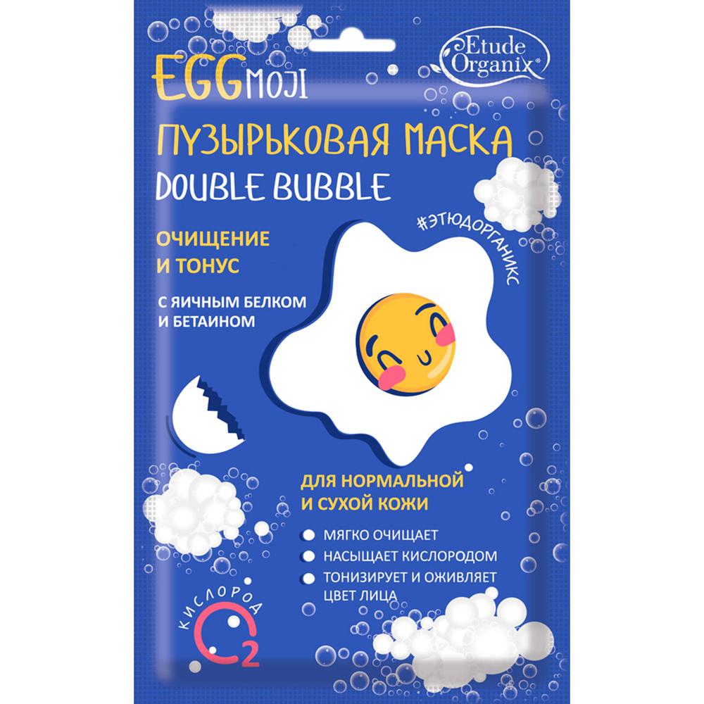 Фото - Маска Etude Organix EggMoji С яичным белком и бетаином 25 г маска etude organix wow detox strawberry 25 г
