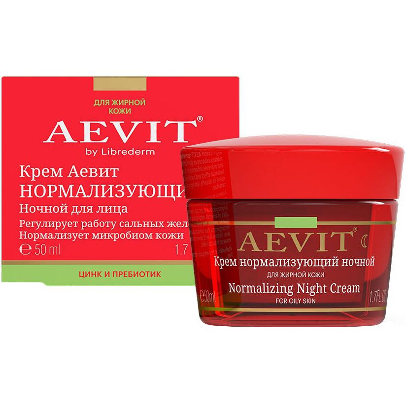 Фото - Крем Librederm Aevit Нормализующий ночной 50 мл aevit ночной крем для лица нормализующий для жирной кожи 50 мл