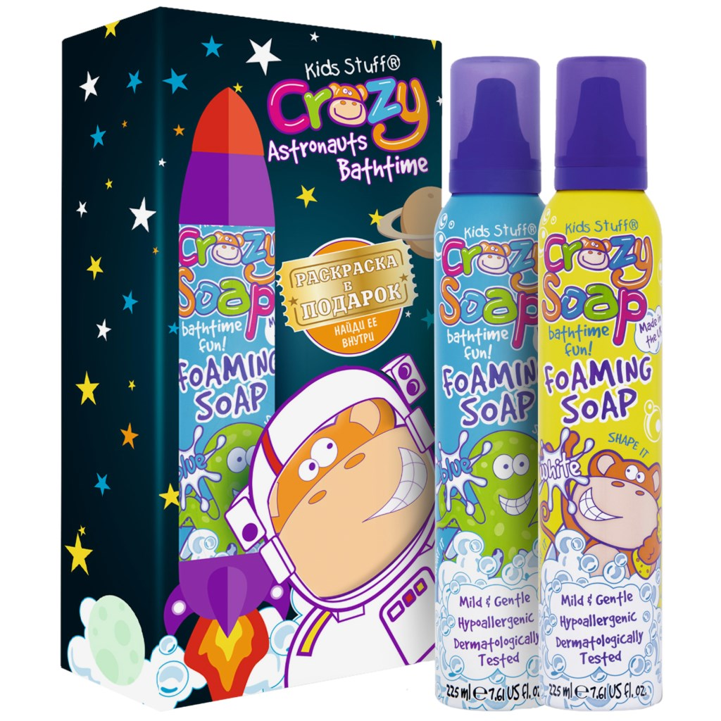 Набор для купания Kids Stuff Crazy soap Астронавт 3 предмета