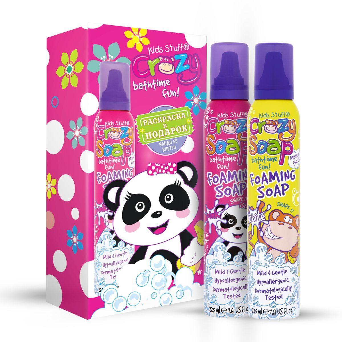Набор для купания Kids Stuff Crazy Soap Принцесса 3 предмета