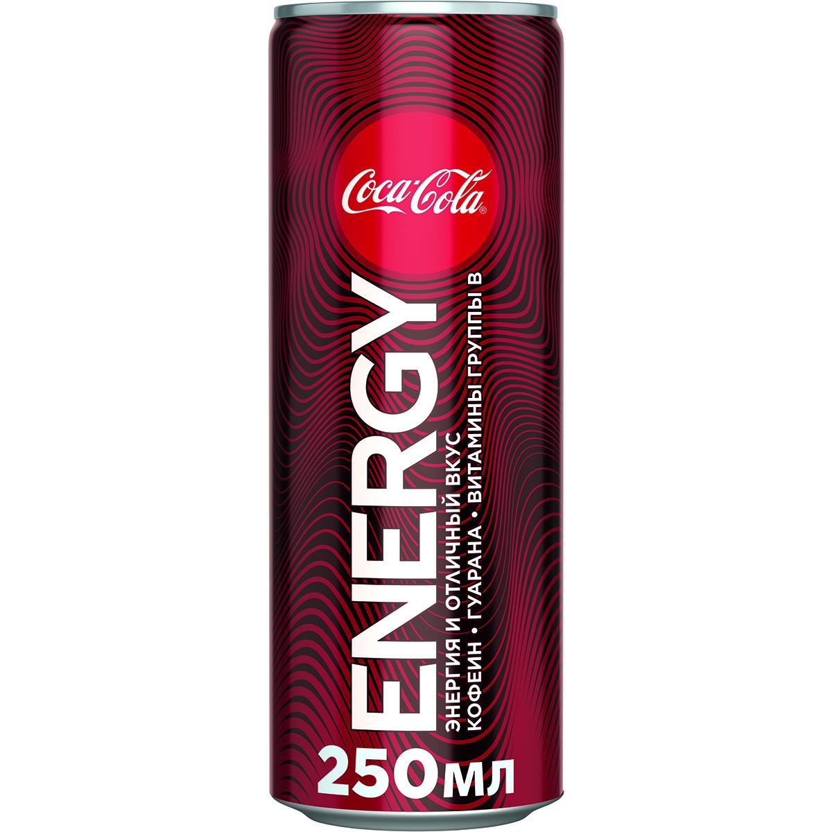 Напиток энергетический Coca-Cola Energy 250 мл