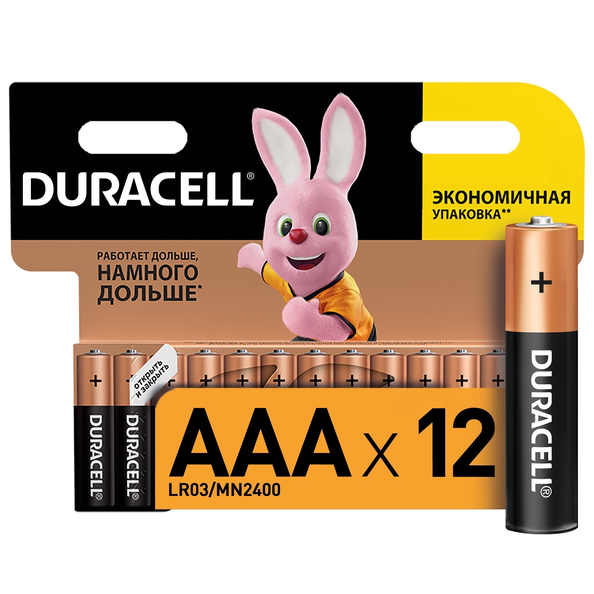 Батарейки Duracell AAA 1,5В 12 шт фото