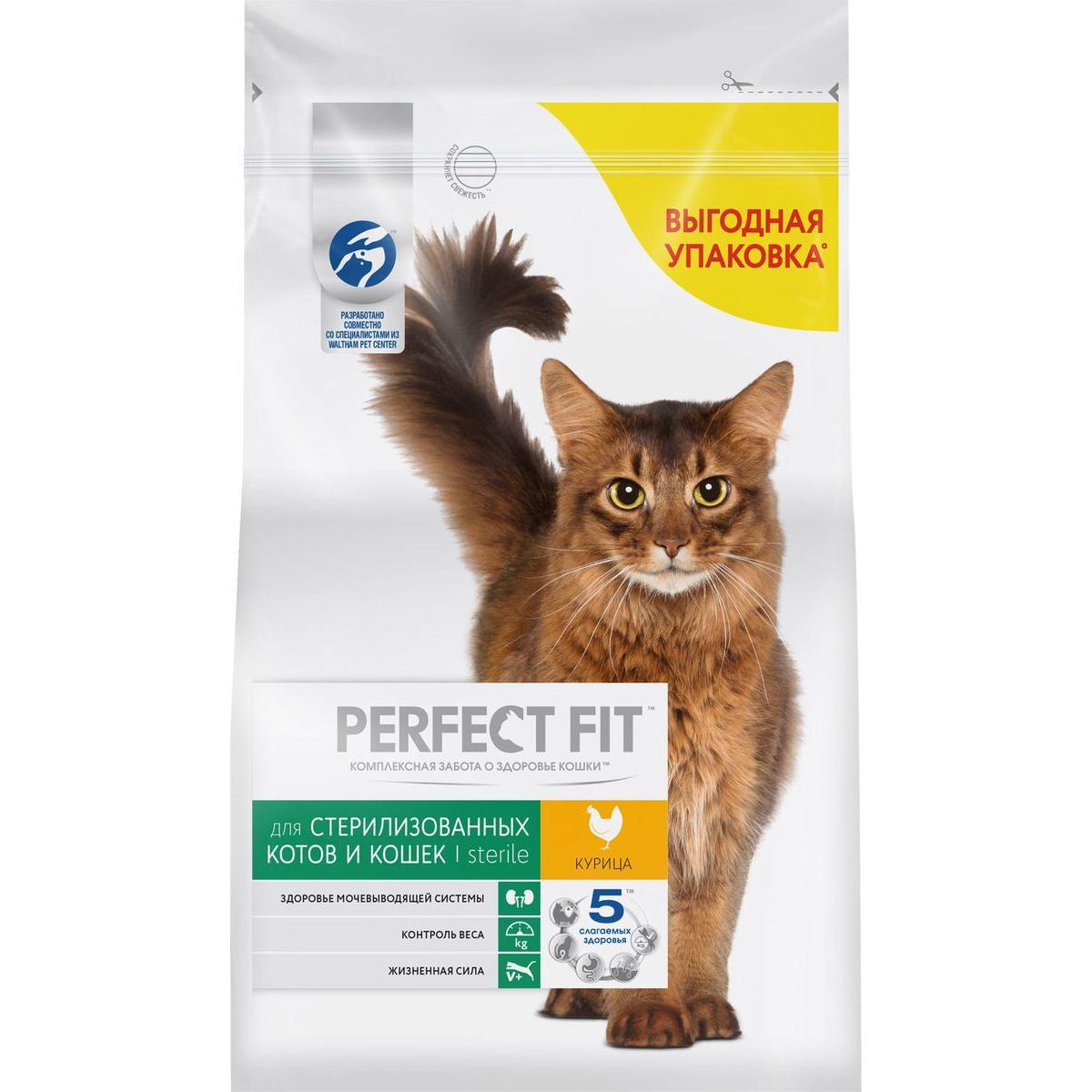 Корм для кошек Perfect Fit Курица для стерилизованных котов и кошек 25 кг.