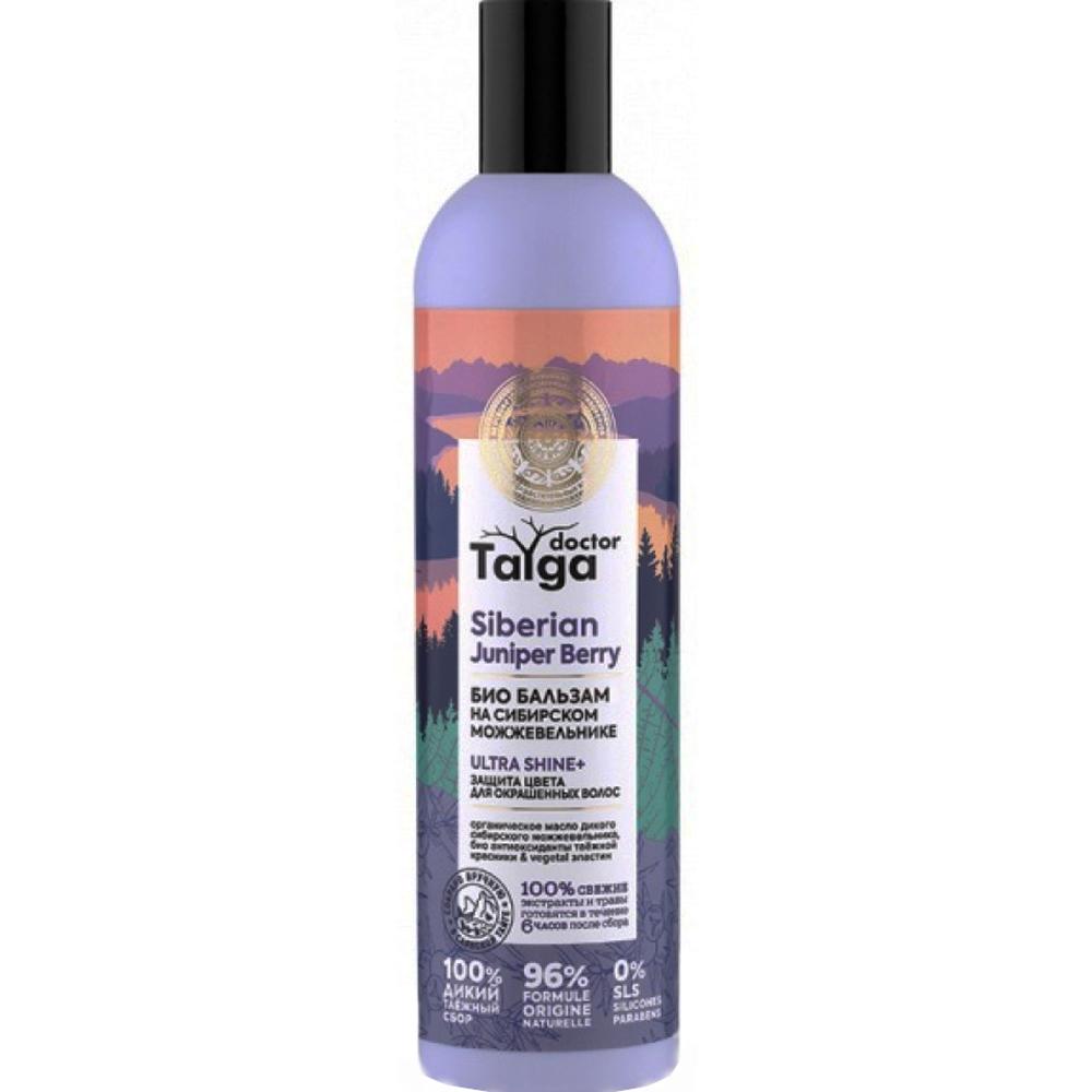 Фото - Био-бальзам для волос Natura Siberica Doctor Taiga Защита цвета 400 мл био маска для лица увлажнение и тонус doctor taiga blue clay 100мл