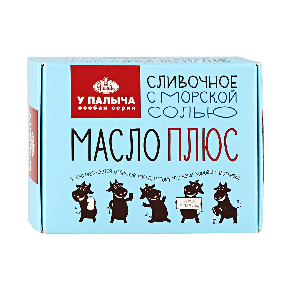 Фото - Масло У Палыча сливочное с морской солью высший сорт 82,5% 180 г масло у палыча сливочное с травами прованса 62% 180 г