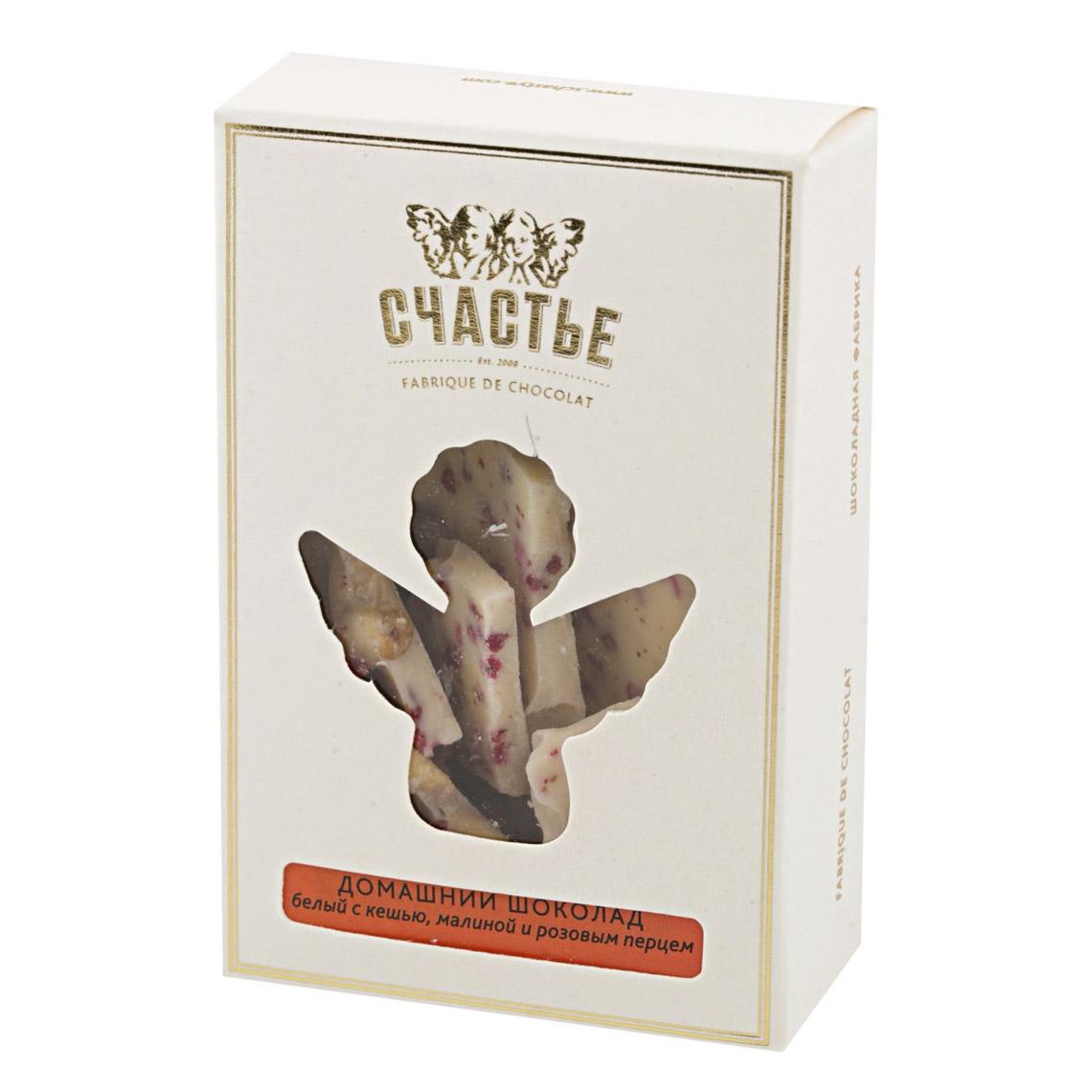 Шоколад белый Счастье с кешью, малиной и розовым перцем 140 г шоколад chokodelika молочный с кешью 80 г