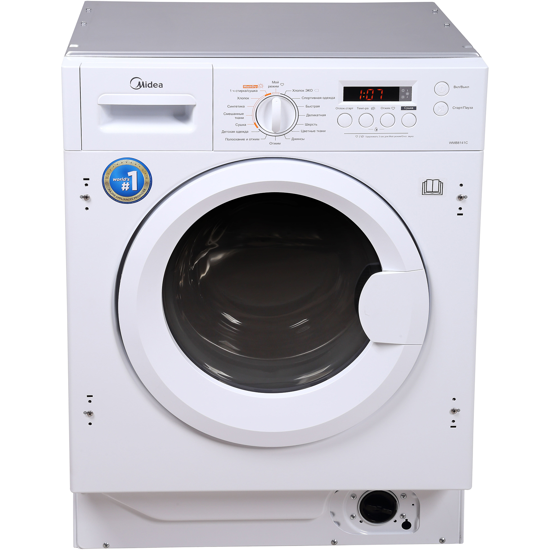 Фото - Стиральная машина Midea WMB8141C стиральная машина midea mwm7143 glory