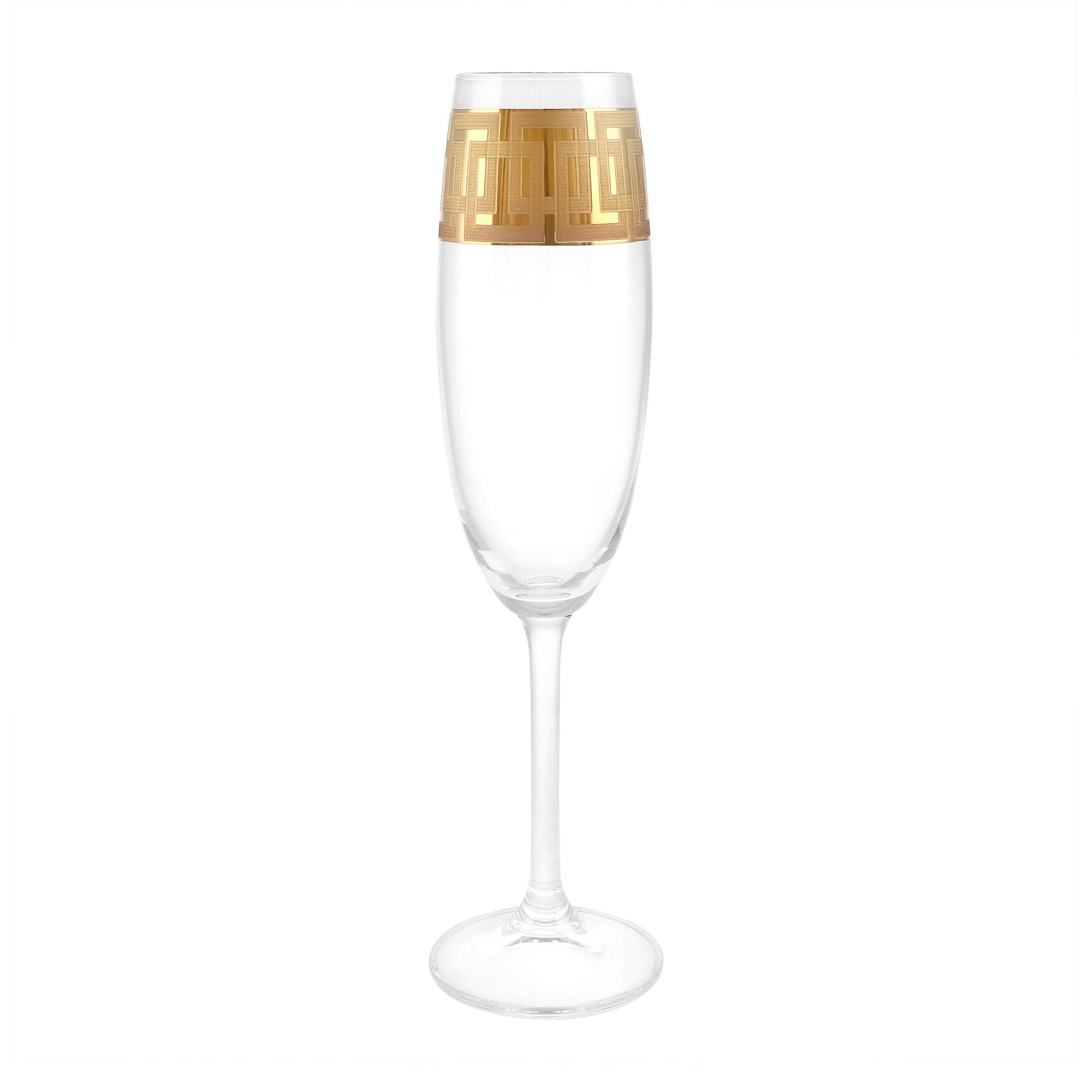Набор фужеров для шампанского Crystalite bohemia xxl 220 мл 2 шт