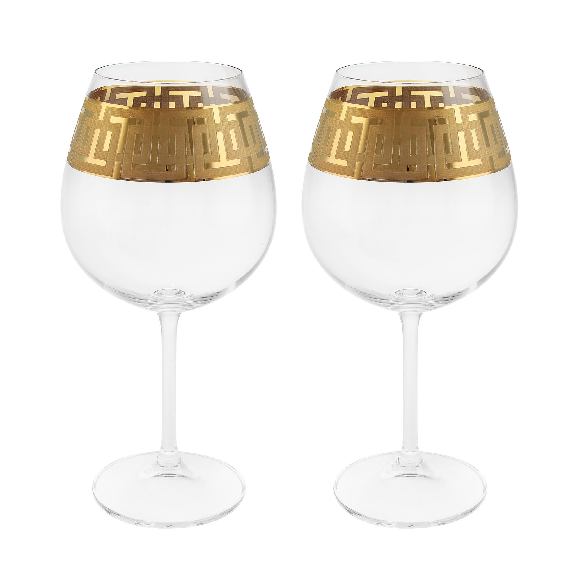 Набор бокалов для вина Crystalite Bohemia 650 мл 2 шт