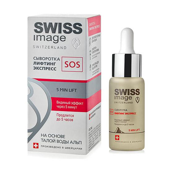 Сыворотка Swiss Image Лифтинг Экспресс SOS