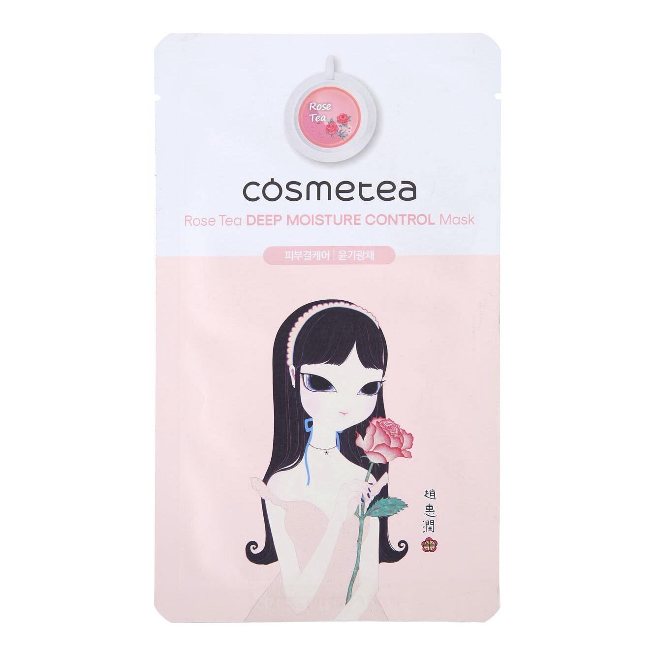 Фото - Био-целлюлозная маска Чай с розой Выравнивающая текстуру кожи 25 мл soleaf тканевая маска выравнивающая для идеально гладкой кожи с папайей 25 мл