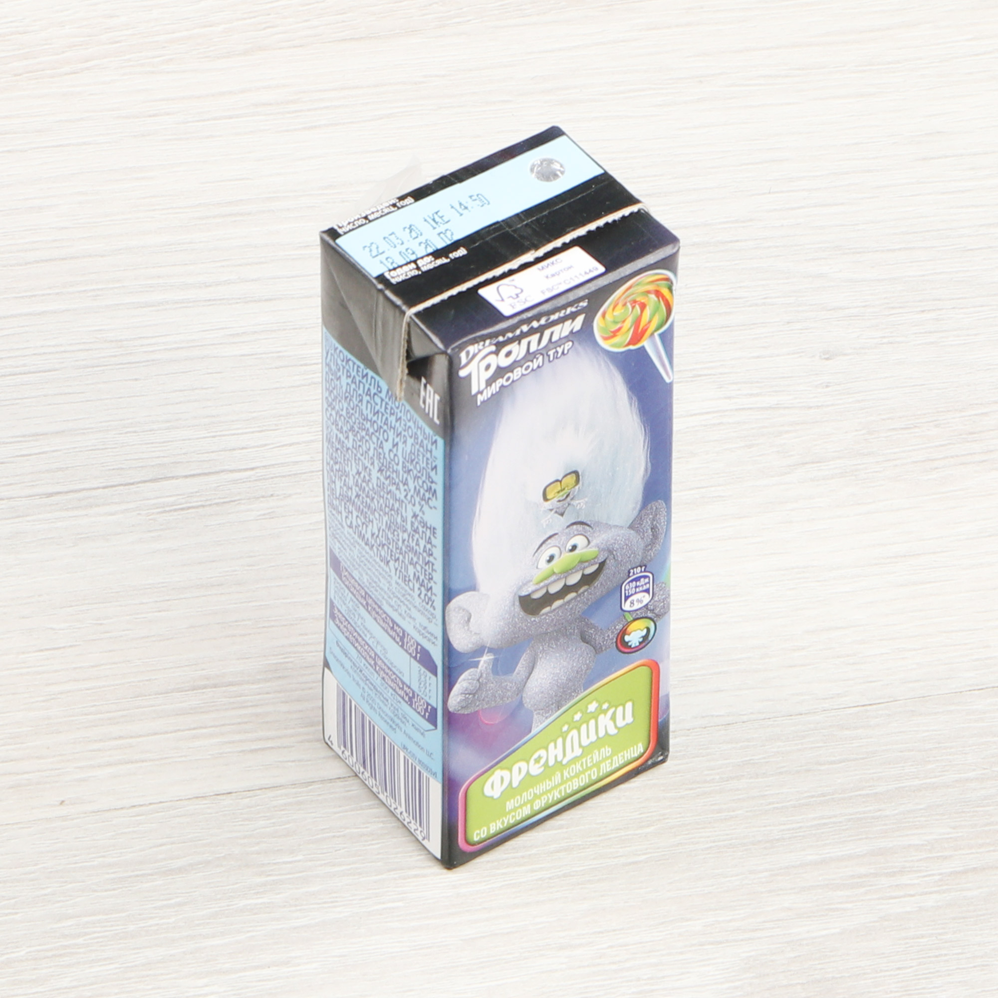 Коктейль Френдики Фруктовый леденец 210 г фотообои 134х98см фруктовый коктейль 186 арт 134fk