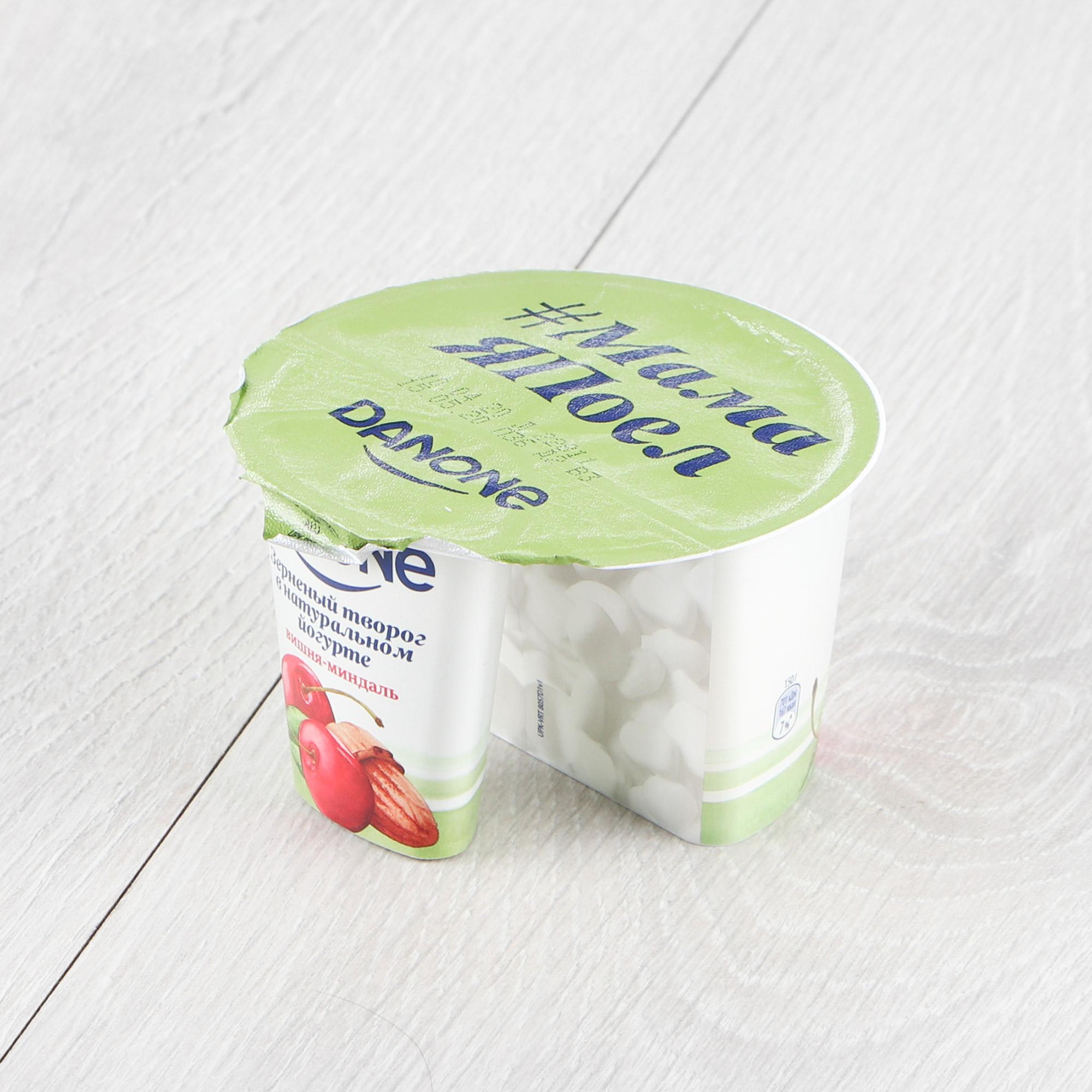 творог б ю александров 5% 150 г Творог в йогурте Danone Вишня, миндаль 150 г