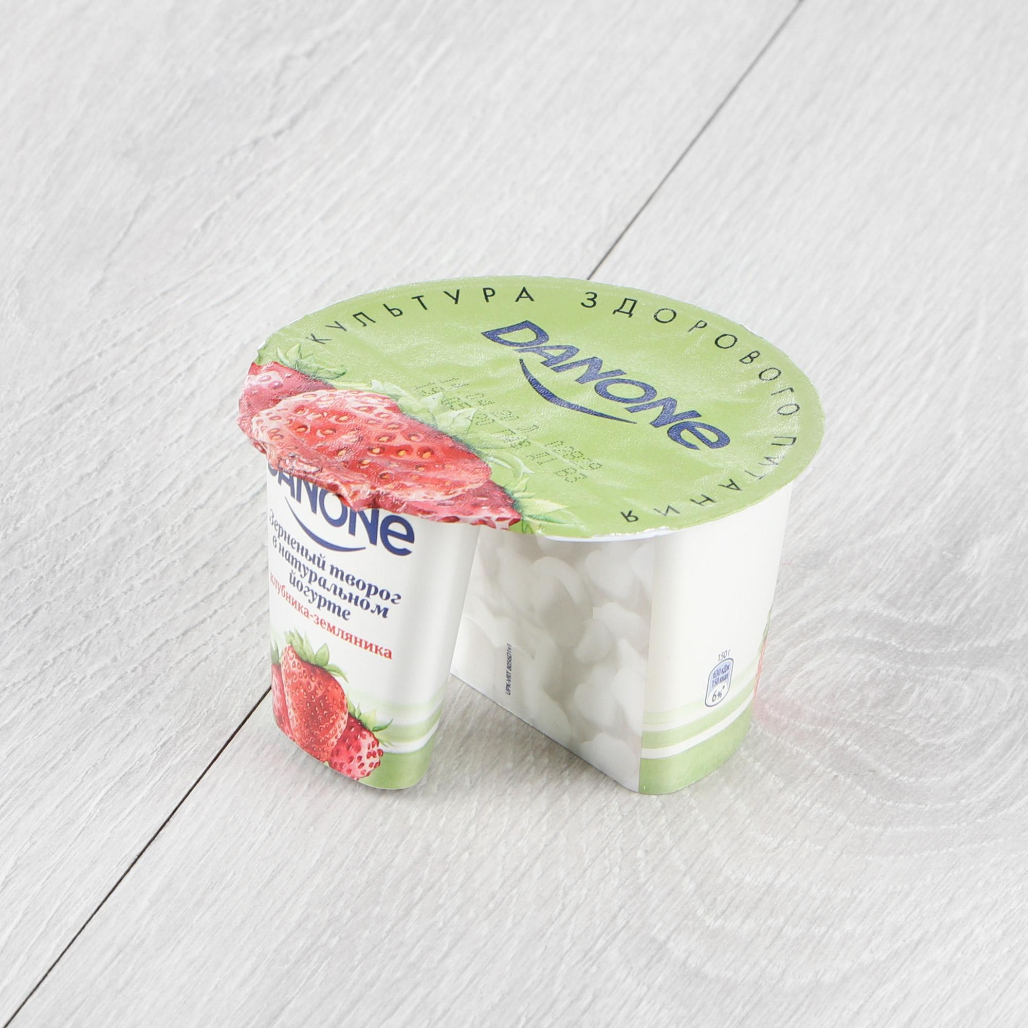 творог danone натуральный 5% 170 г Творог в йогурте Danone Клубника, земляника 150 г