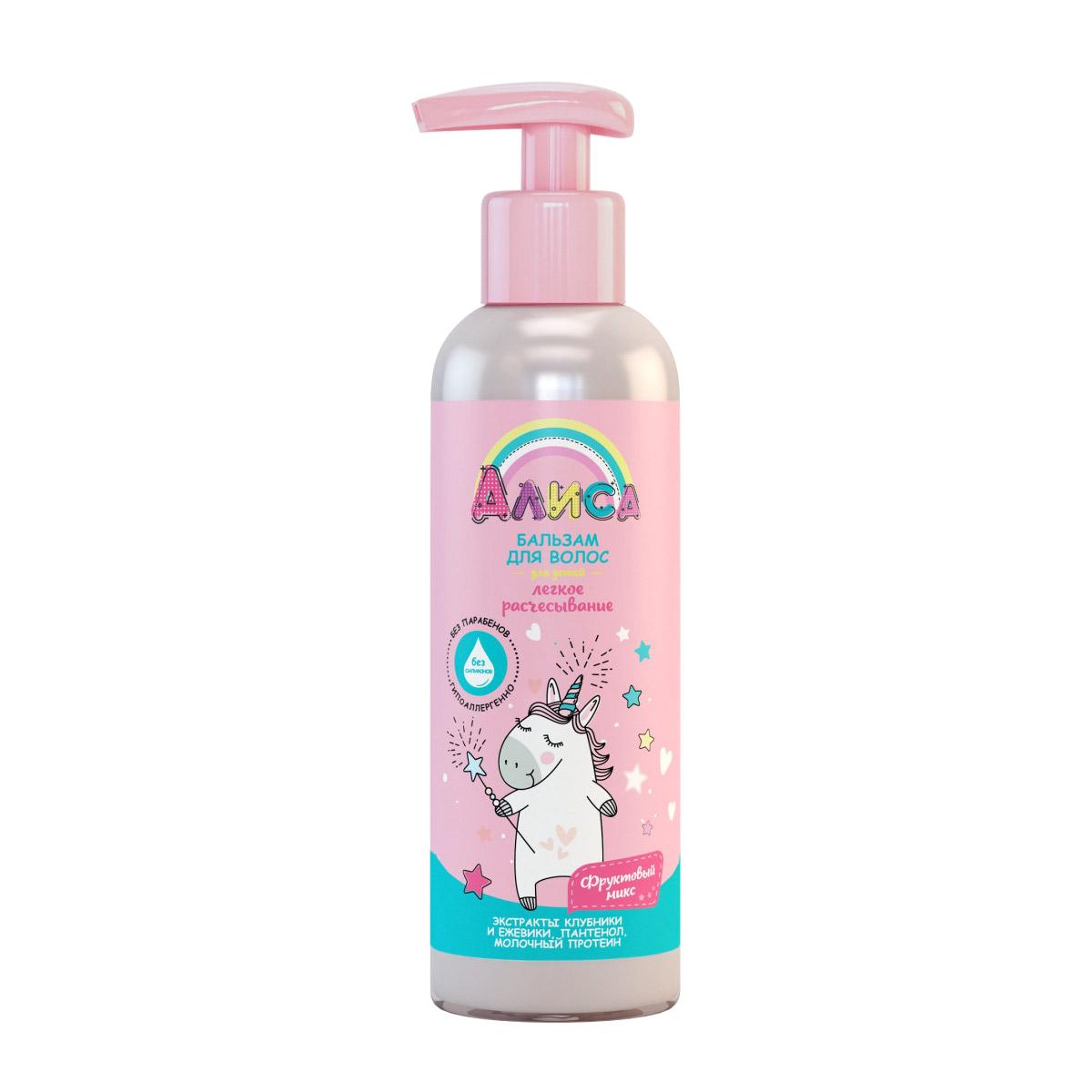 Бальзам для волос - легкое расчесывание Алиса бальзам для волос nanoderm