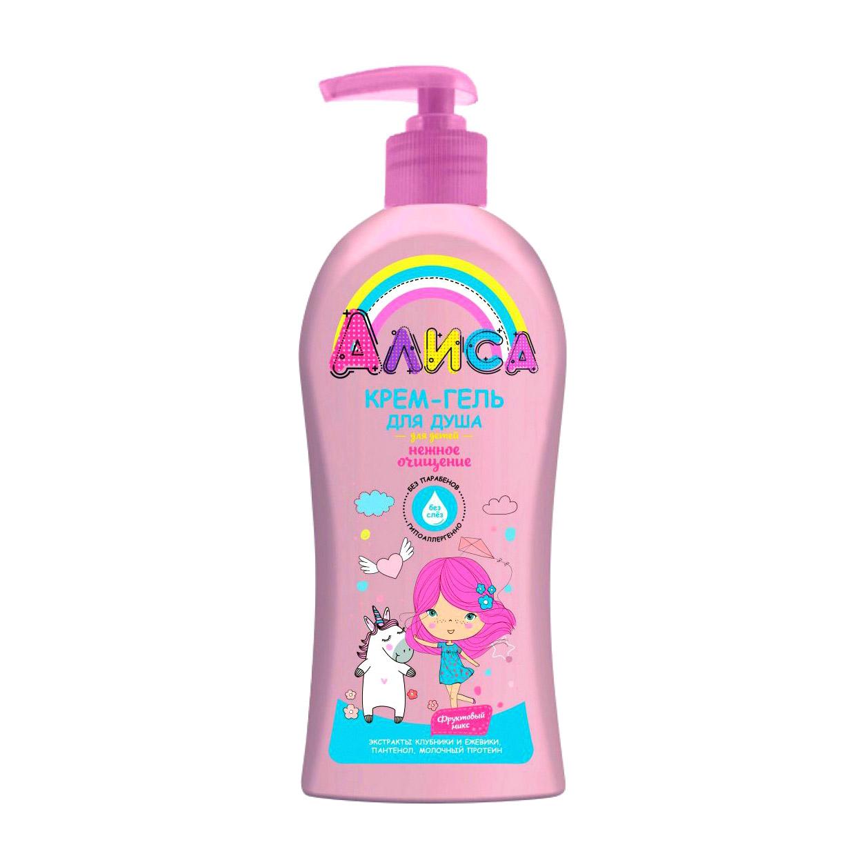 Фото - Крем-гель для душа для детей Алиса нежное очищение 350 мл свобода крем мылоsvoboda baby длямладенца 250 мл