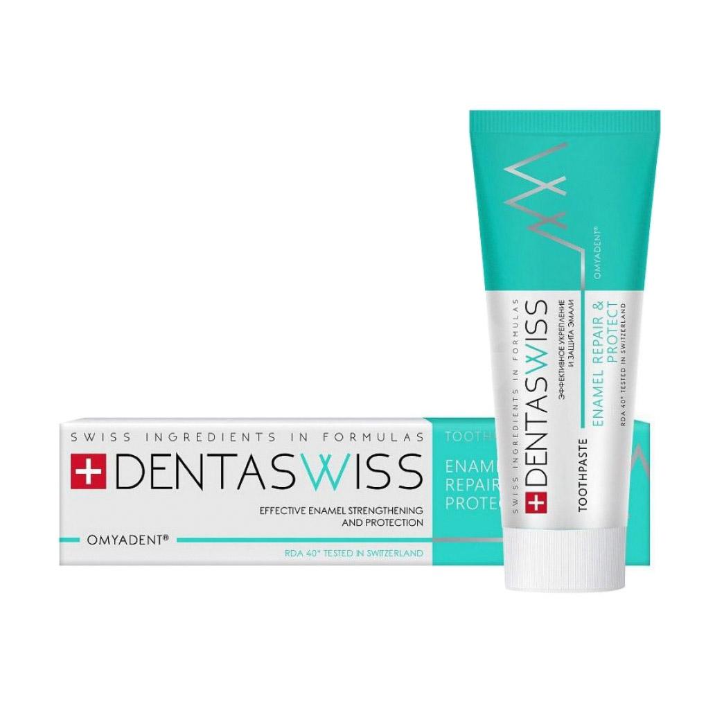 Зубная паста DentaSwiss Enamel Repair & Protect 93 г