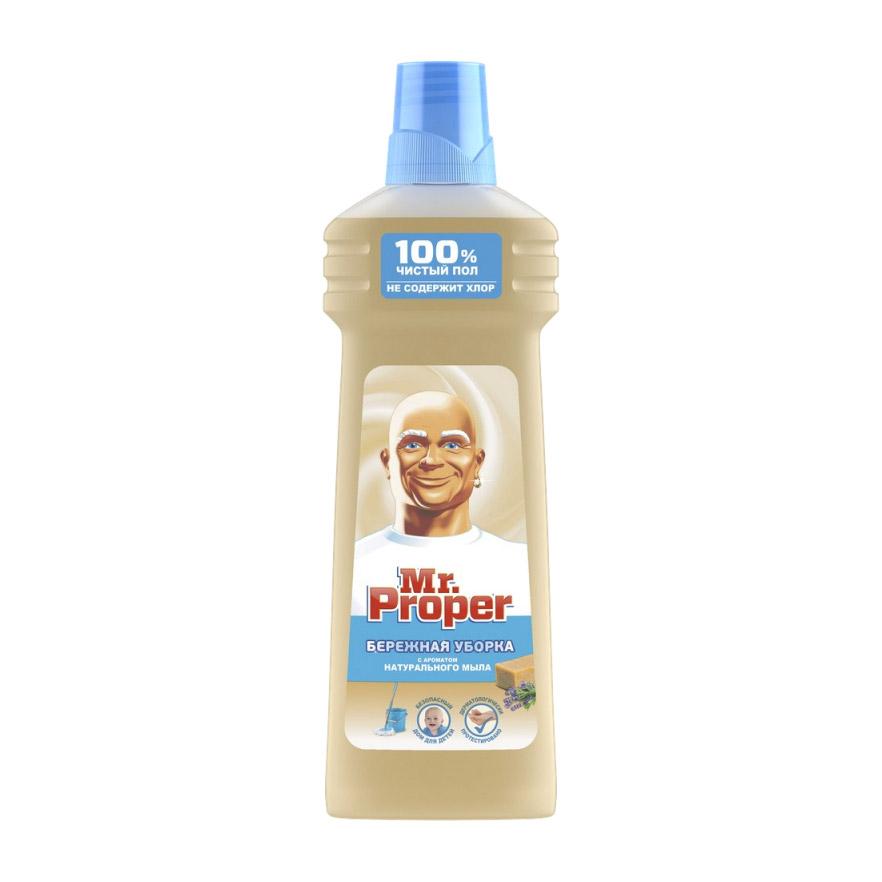 Моющее средство Mr.Proper для бережной уборки с ароматом натурального мыла 750 мл