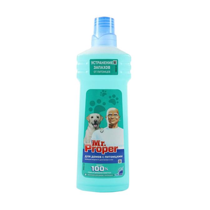 Моющее средство Mr.Proper  для уборки домов с питомцами 750 мл