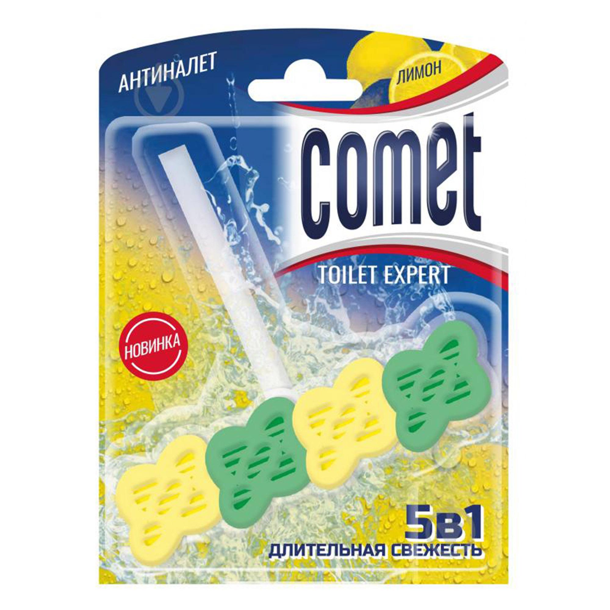 Туалетный блок Comet Лимон 48 г comet туалетный блок toilet expert антиналет лимон 1 шт