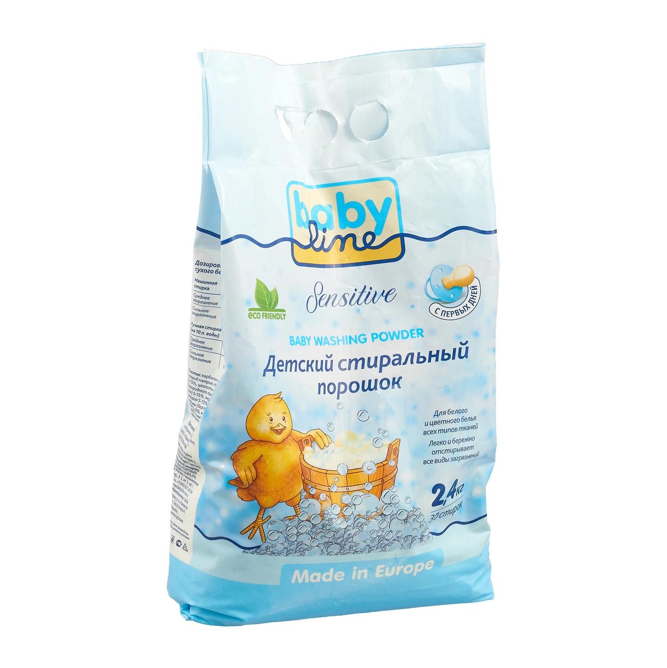 Порошок стиральный детский Babyline 2,4 кг