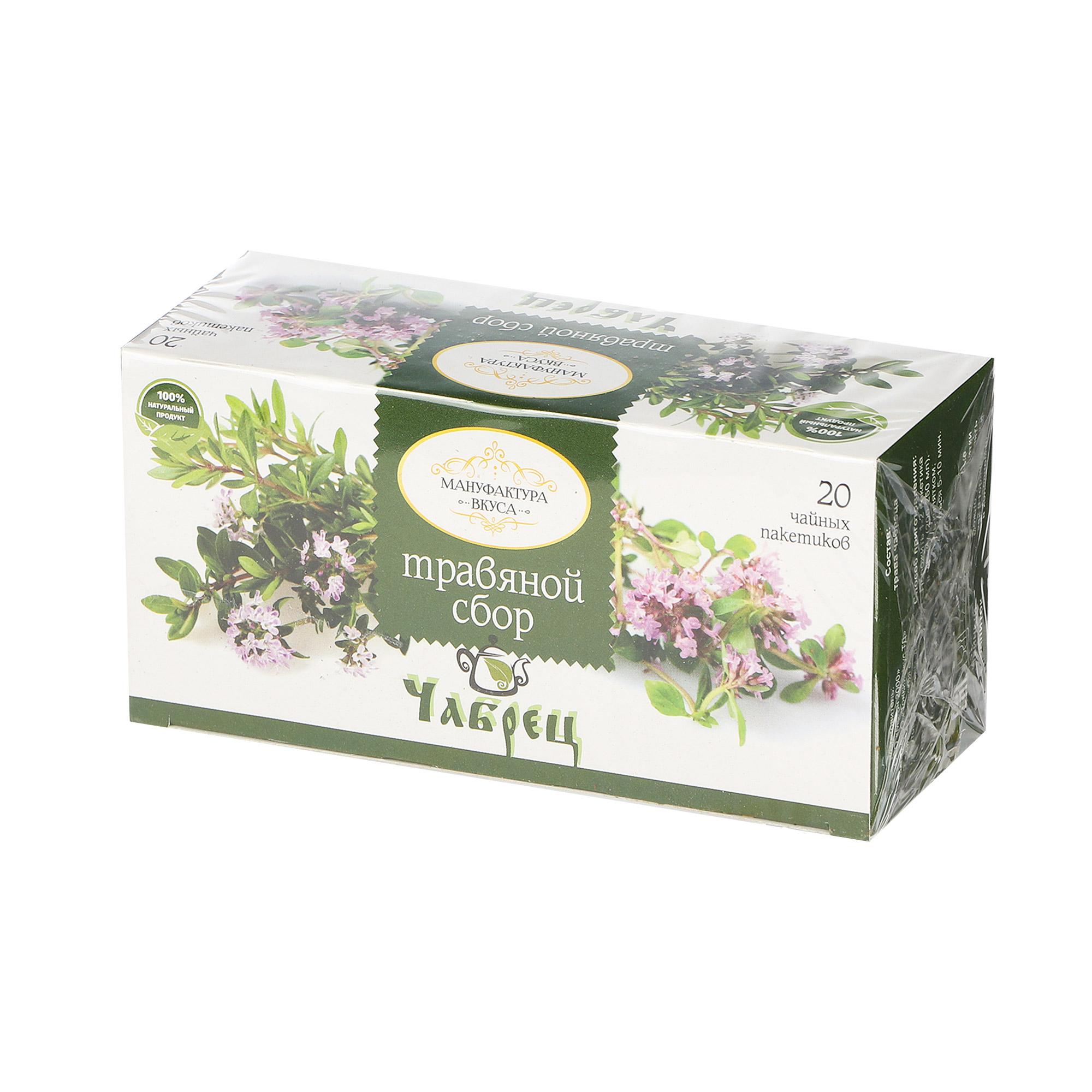 Чайный напиток Мануфактура вкуса Чабрец 20 пакетиков недорого