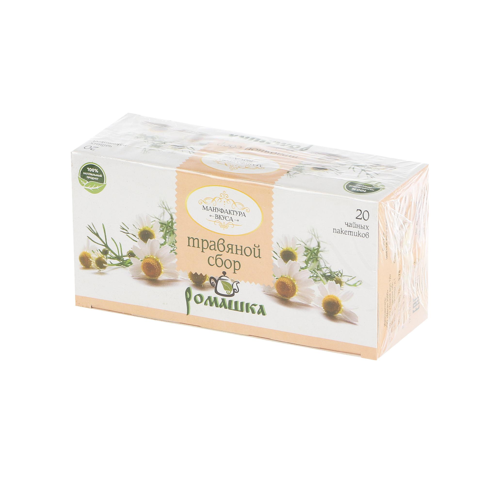 Чайный напиток Мануфактура вкуса Ромашка 20 пакетиков недорого