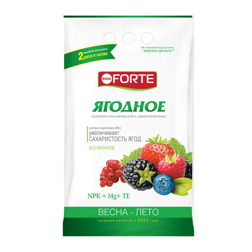 Удобрение Bona Forte с микроэлементами Ягодное, 2,5 кг удобрение bona forte ягодное 2 5 кг