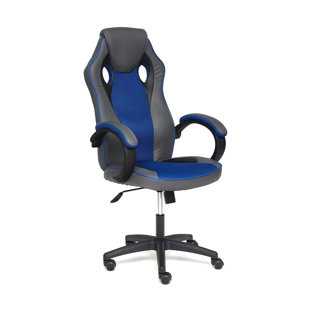 Кресло компьютерное TC металлик/синий 135х50х64 см фото