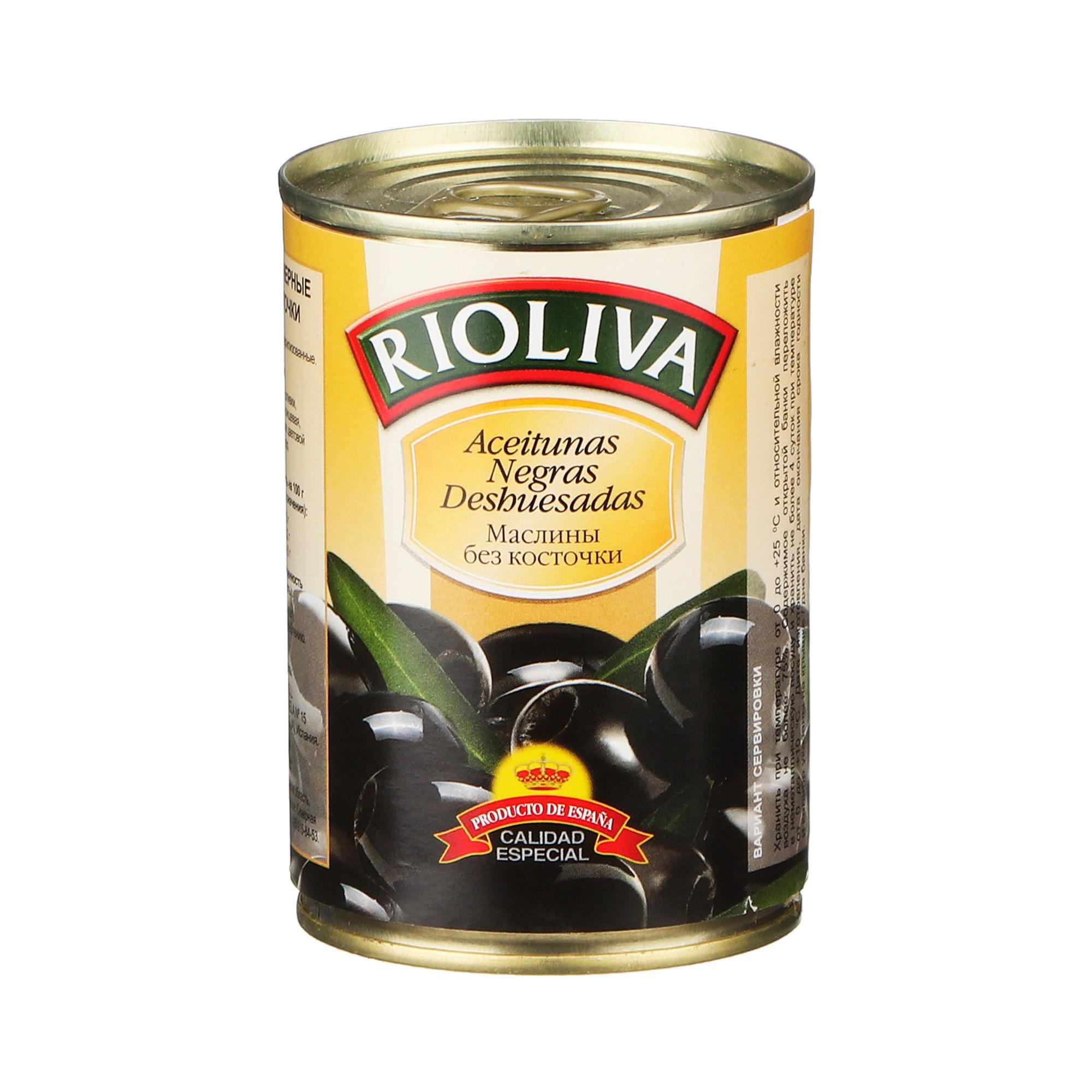 Маслины черные Rioliva без косточки 280 г