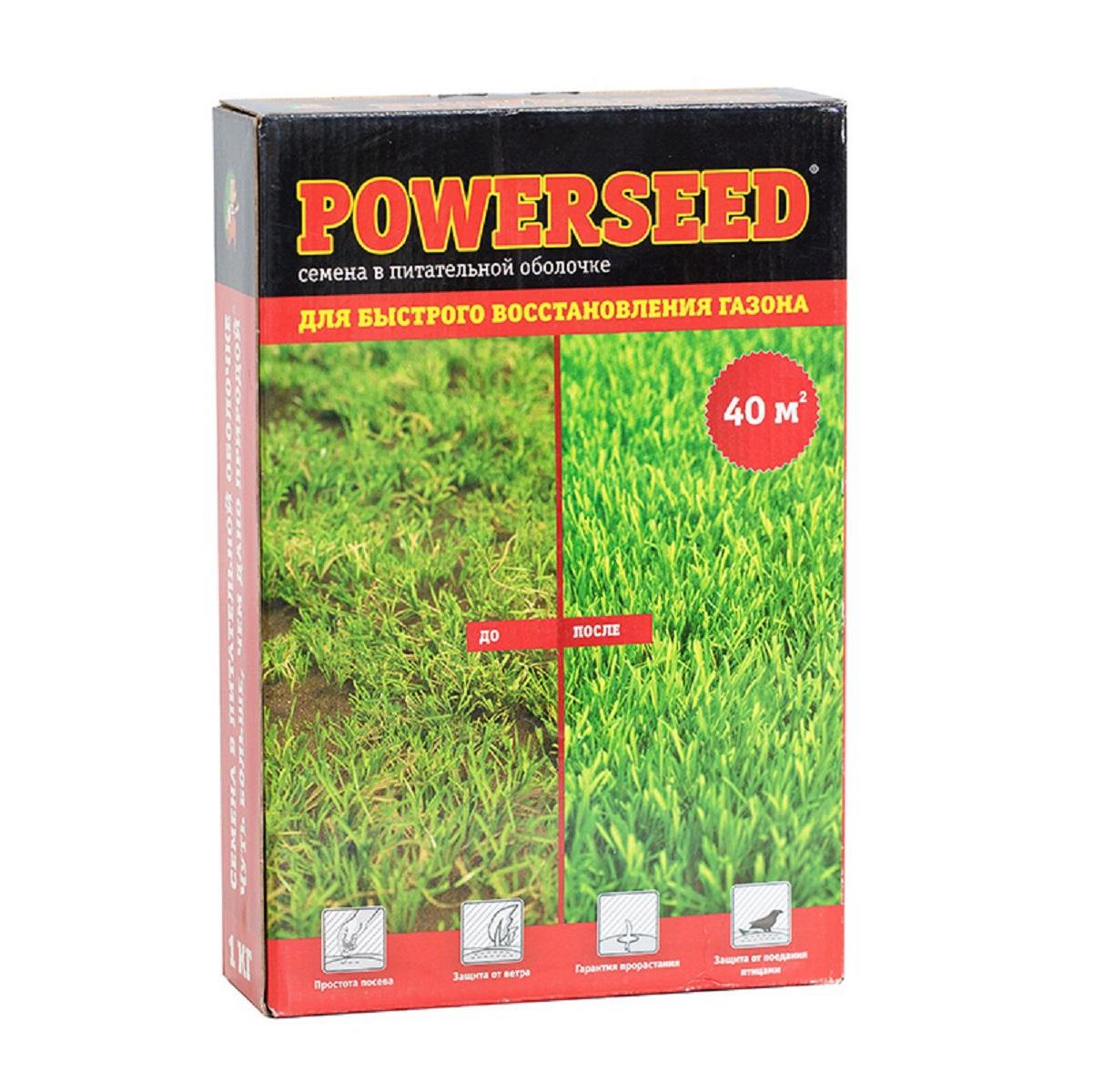 Газон Green Meadow powerseed быстрый ремонт 1 кг