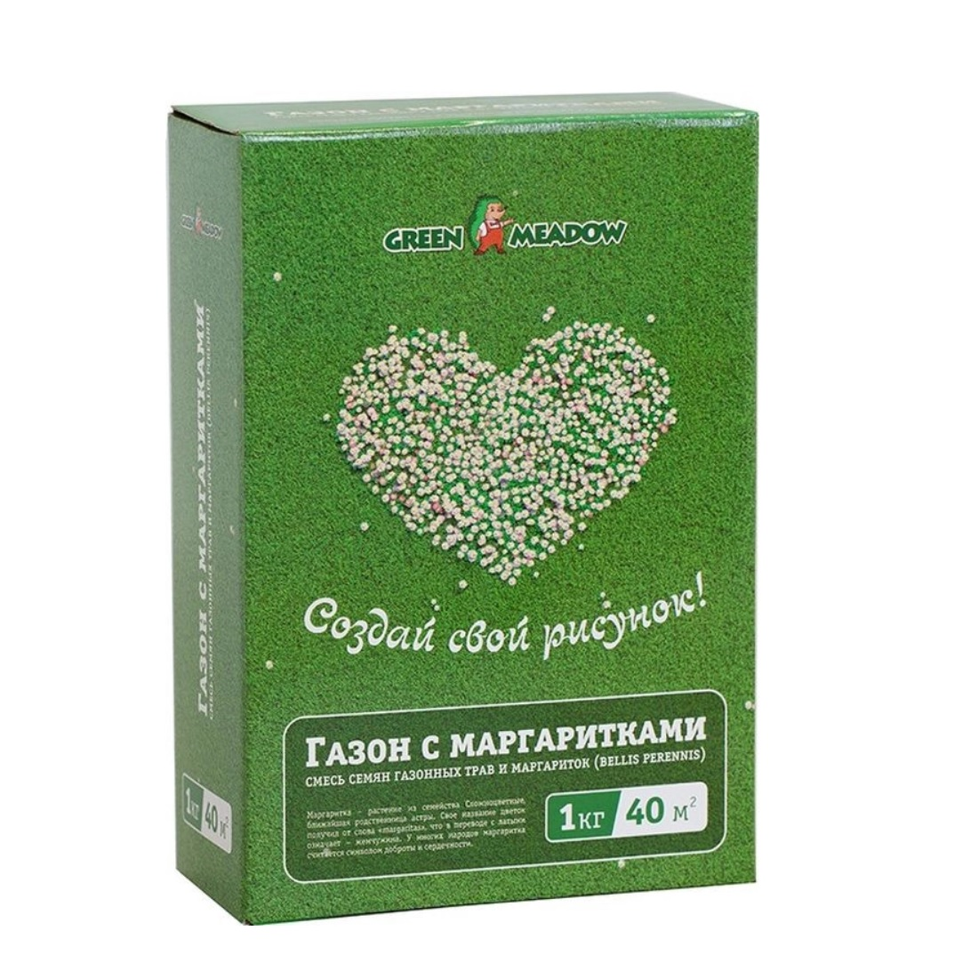 семена green meadow игровой газон 500 г Газон Green Meadow с маргаритками 1 кг