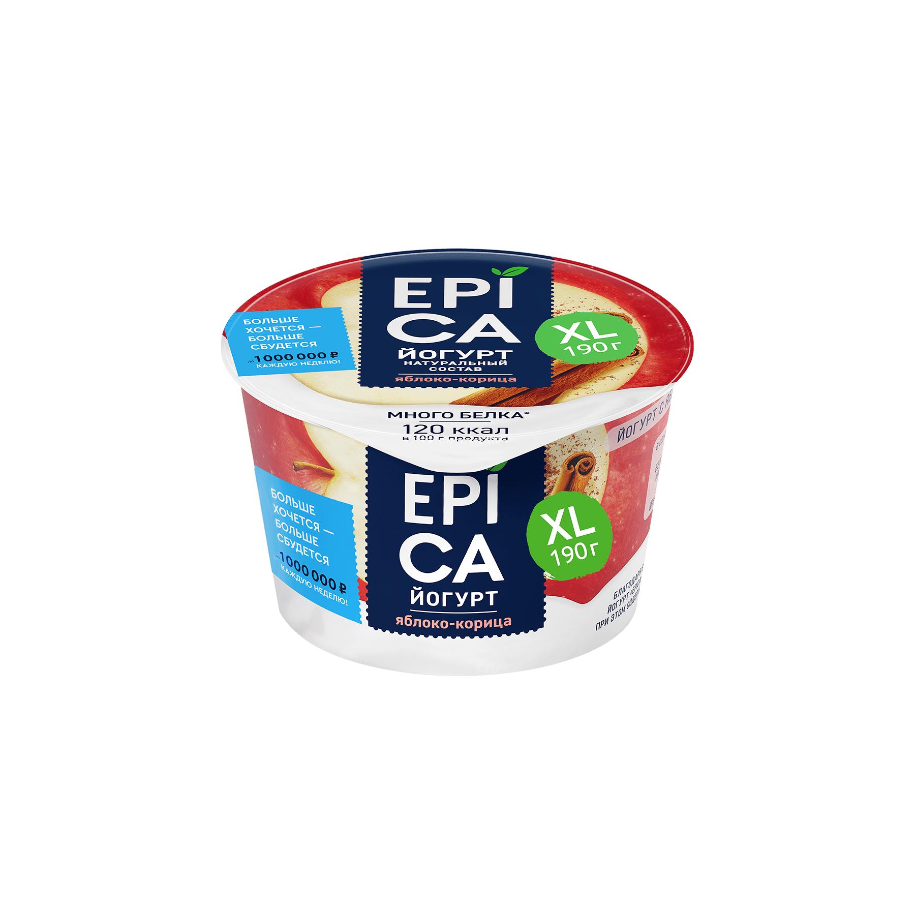 Йогурт Epica с яблоком и корицей 4,8% 190 г каша semix с семенами чиа яблоком и корицей 65 г