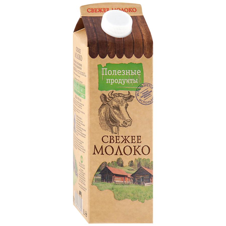 Молоко Полезные продукты микрофильтрованное 2,5% 950 мл