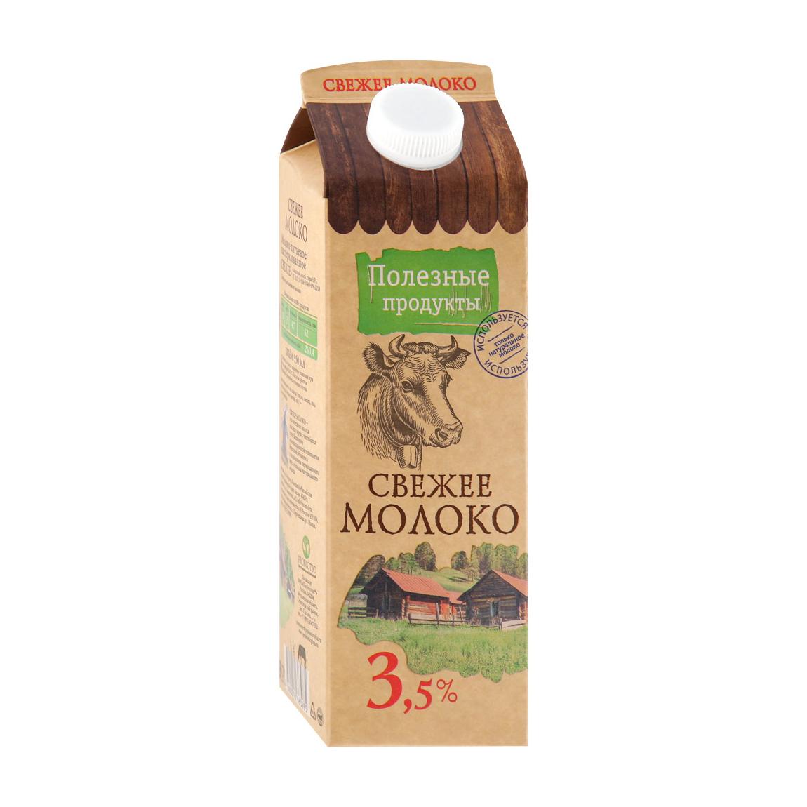 Молоко Полезные продукты микрофильтрованное Свежее 3,5% 950 мл