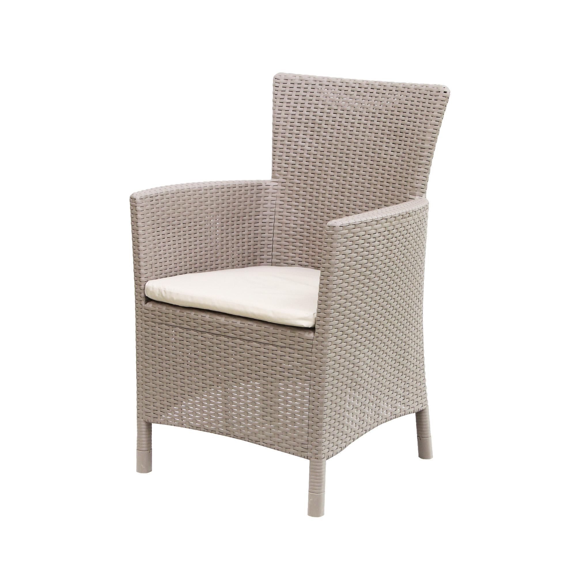Кресло Keter iowa 62х60х89 кроссовки ecco iowa