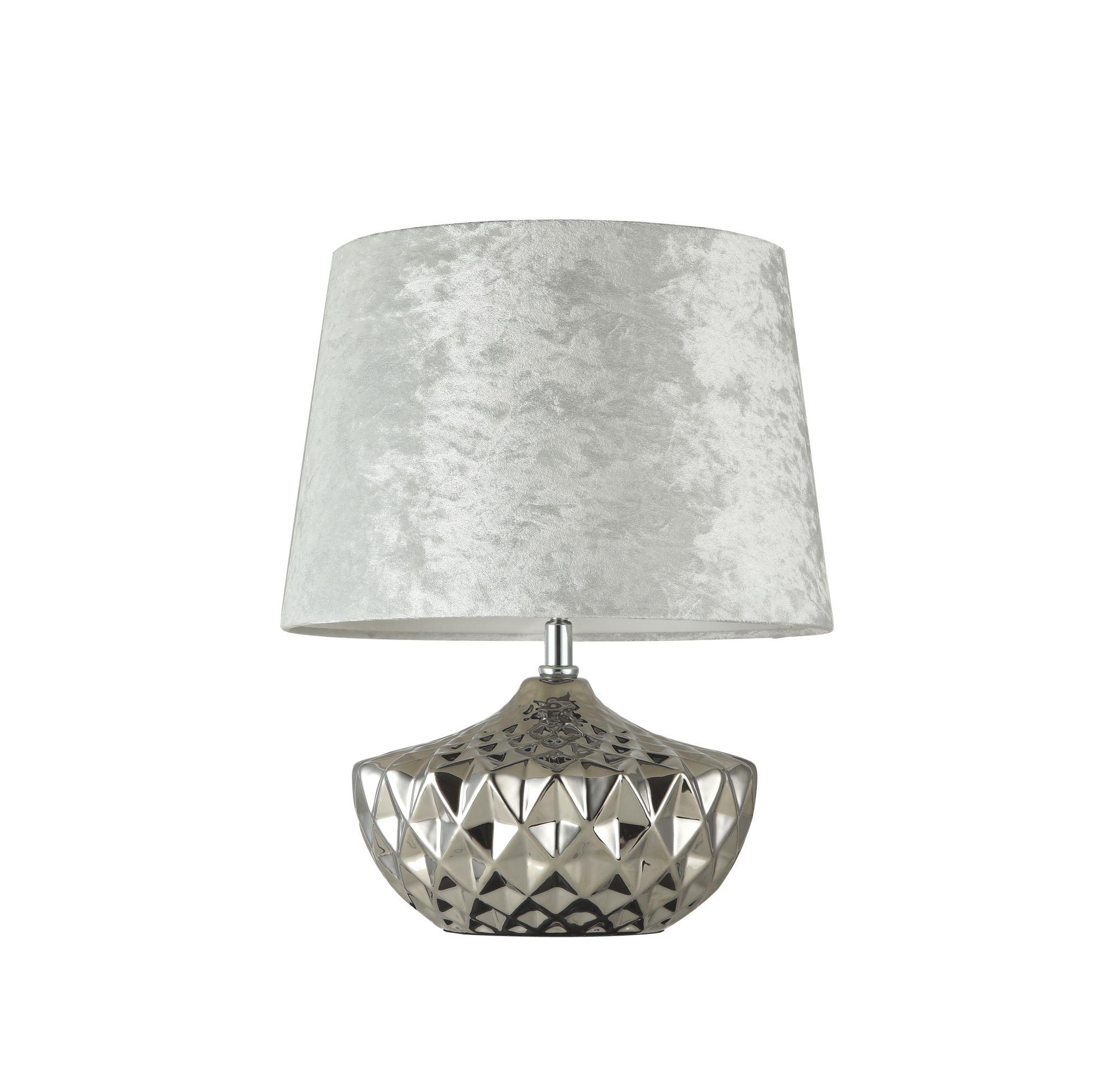 Настольная лампа Maytoni Z006-TL-01-W Белый и Хром 1хE27х60W настольная лампа maytoni h235 tl 01 g
