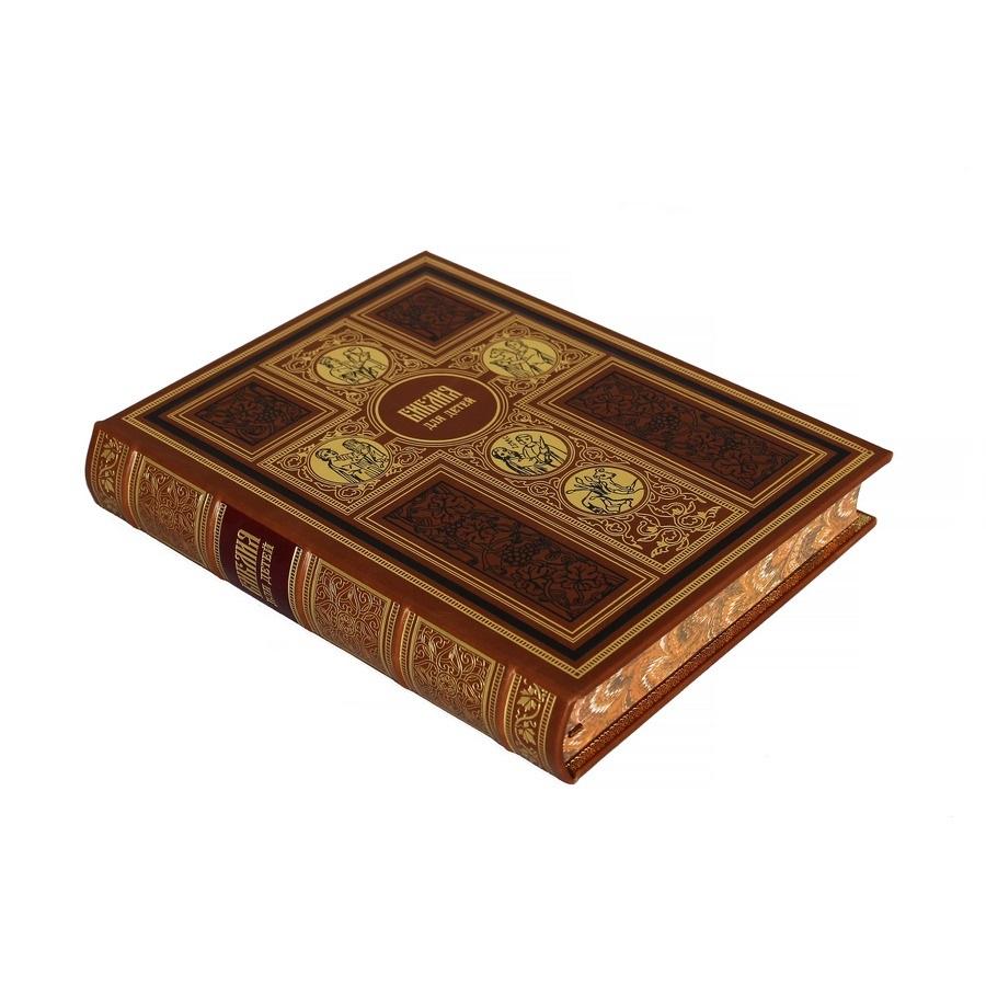 Купить Книга Best Gift Библия для детей,