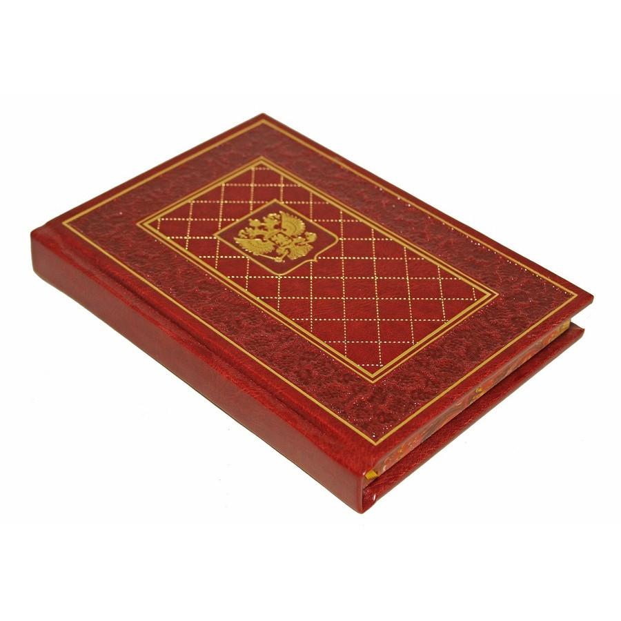 Ежедневник Best Gift Герб России ежедневник chisu nilakantha bodhi culture gift box