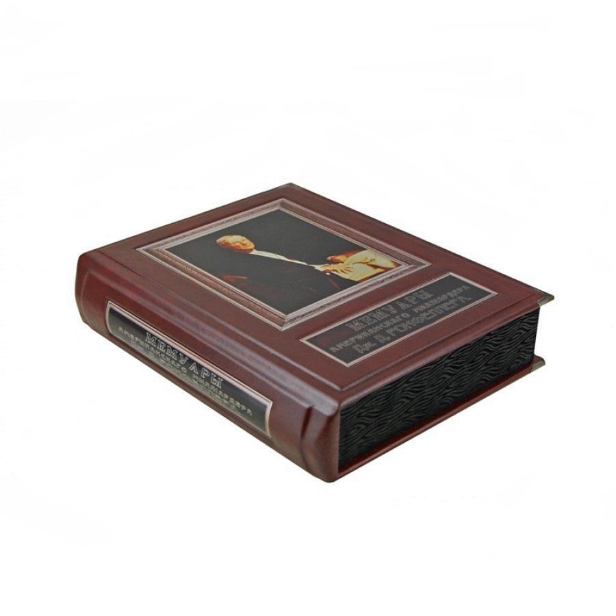 Книга Best Gift Мемуары американского миллиардера Дж. Д. Рокфеллера