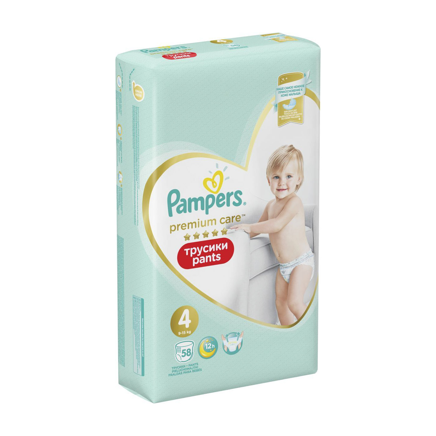 Подгузники-трусики Pampers Premium Care 9-15 кг 58 шт фото