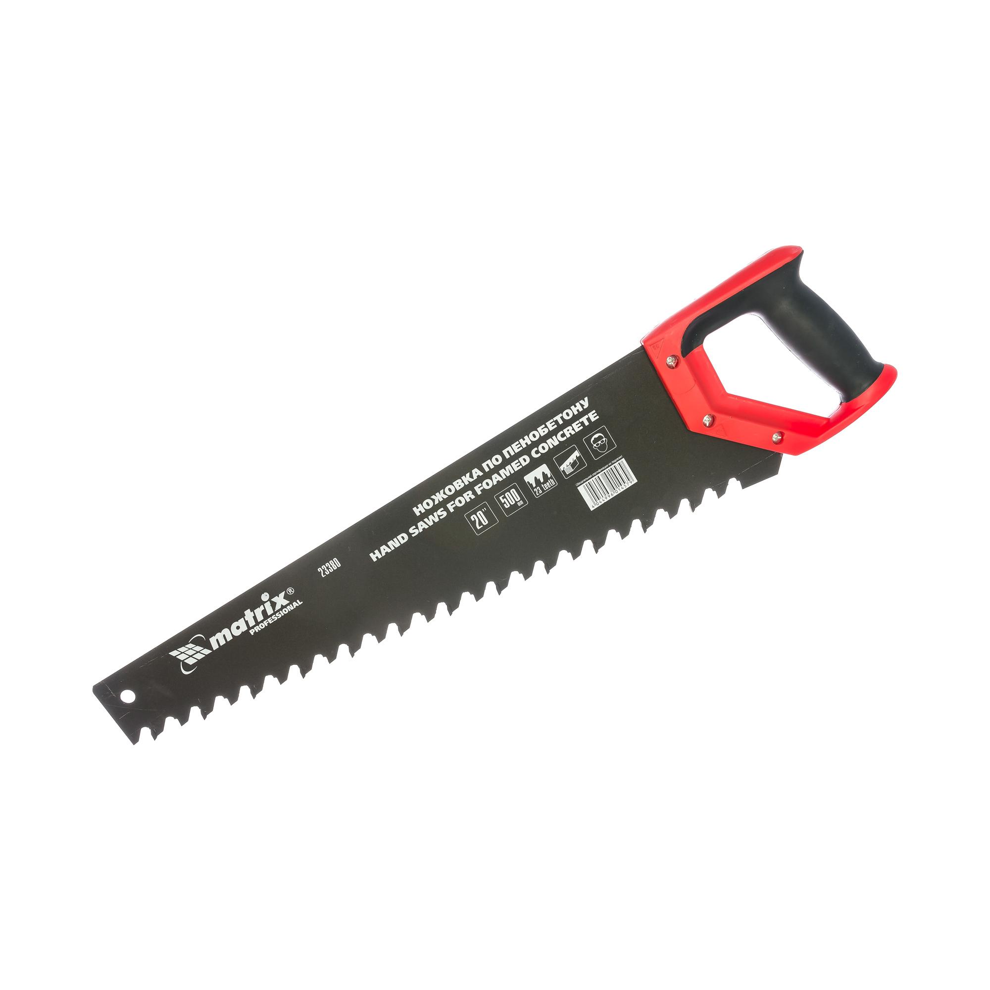 Ножовка Matrix по пенобетону 500 мм