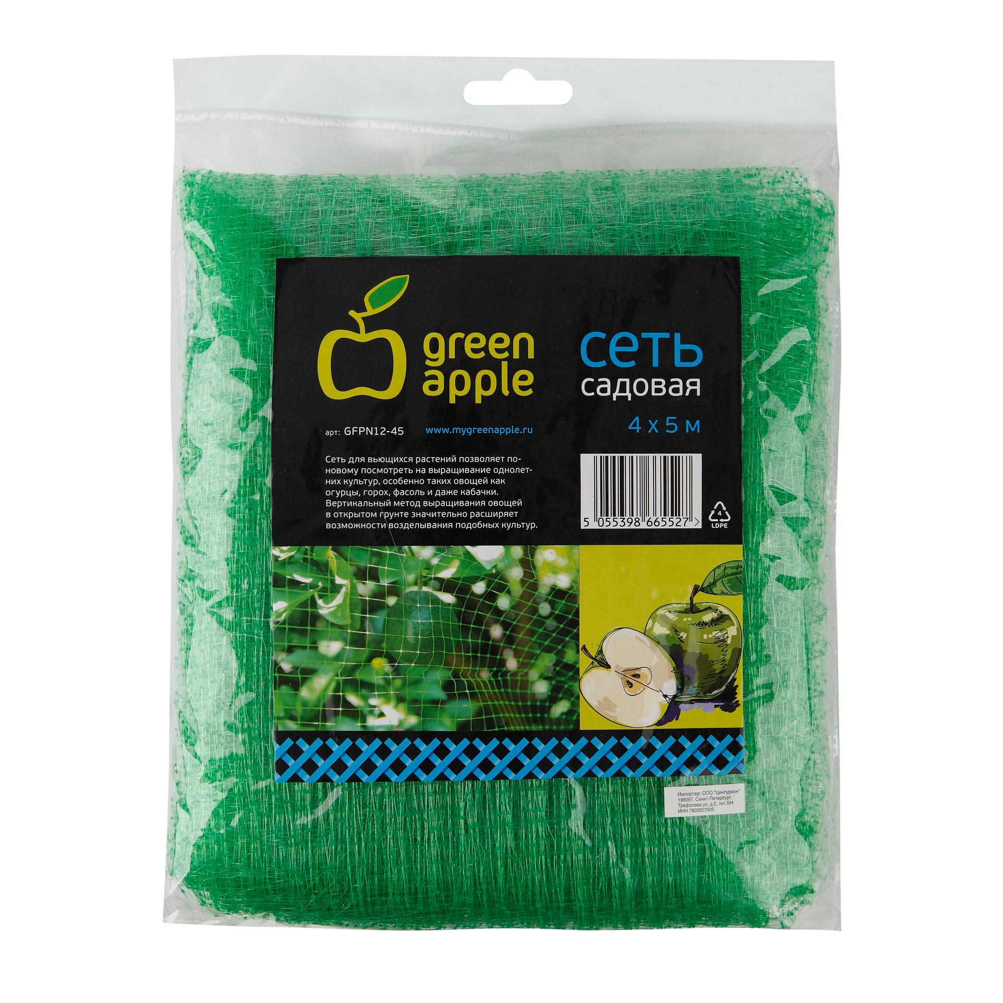 Сеть садовая Green apple GFPN12-45 4х5 м фигурка садовая green apple бегемотик 34 х 16 3 х 20 см