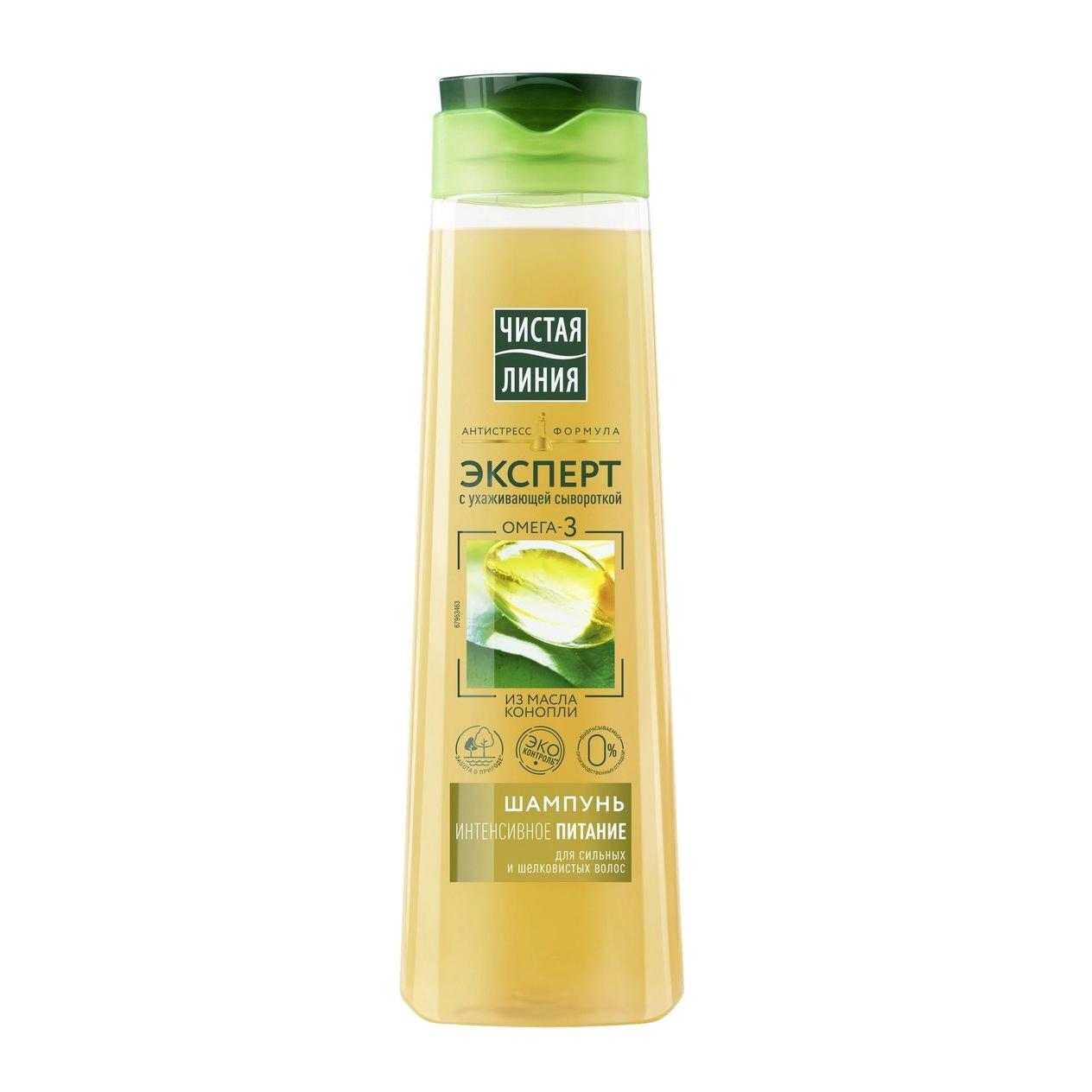 Шампунь для волос Чистая Линия Эксперт Интенсивное питание 400 мл фото