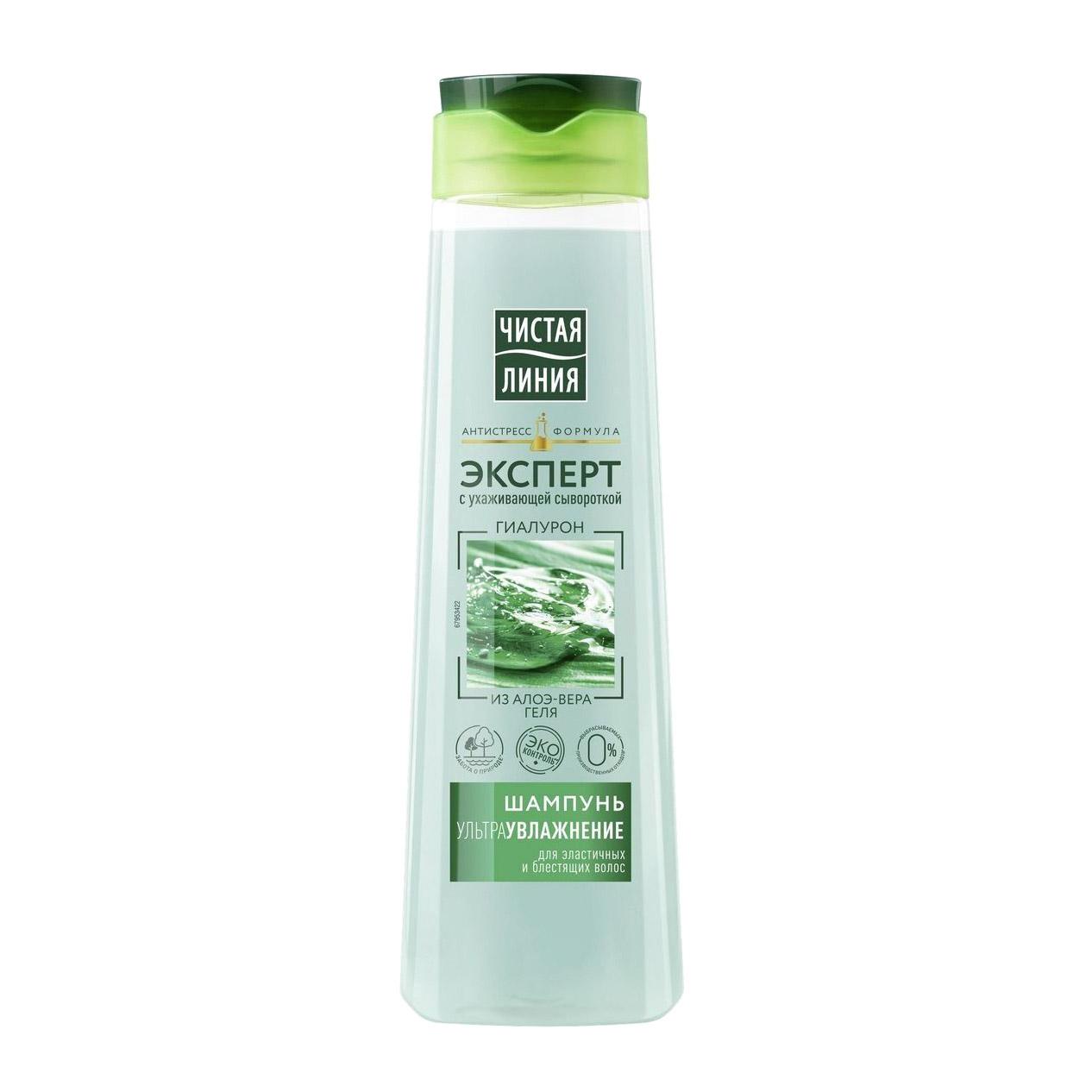 Шампунь для волос Чистая Линия Эксперт Ультраувлажнение 400 мл чистая кровь