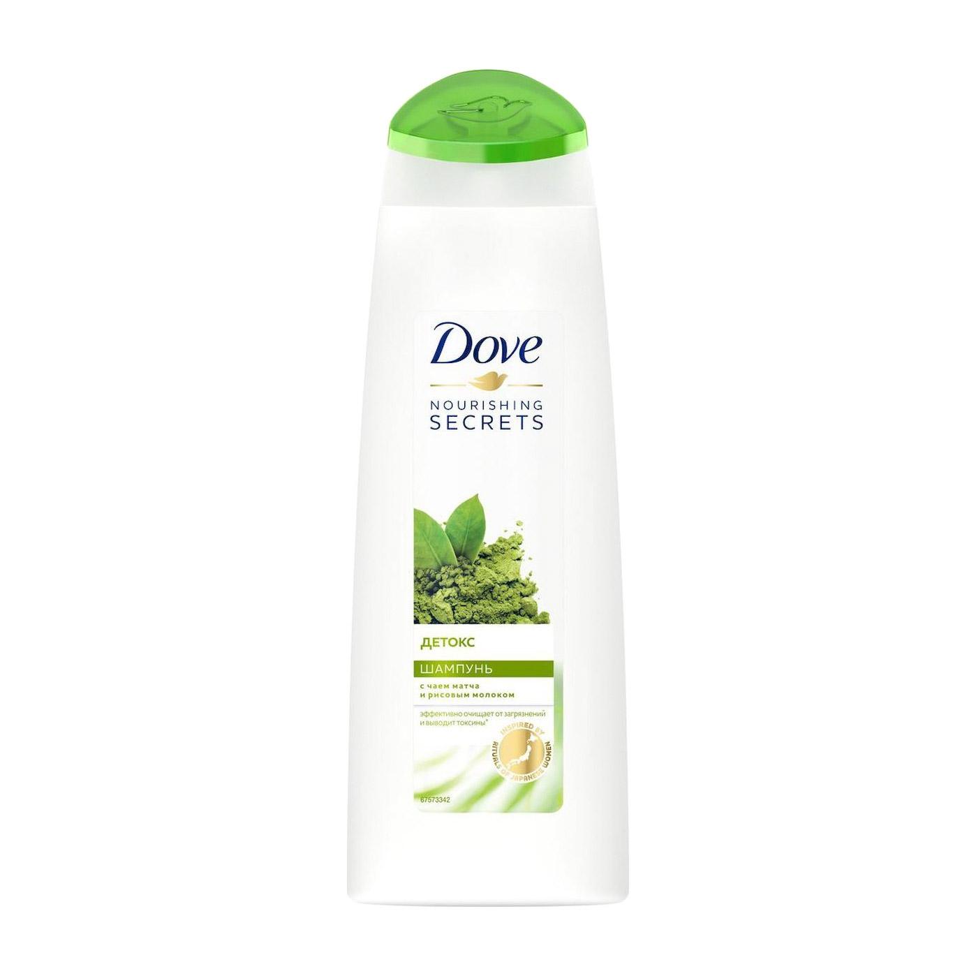 Шампунь Dove Nourishing Secrets Детокс 250 мл фото