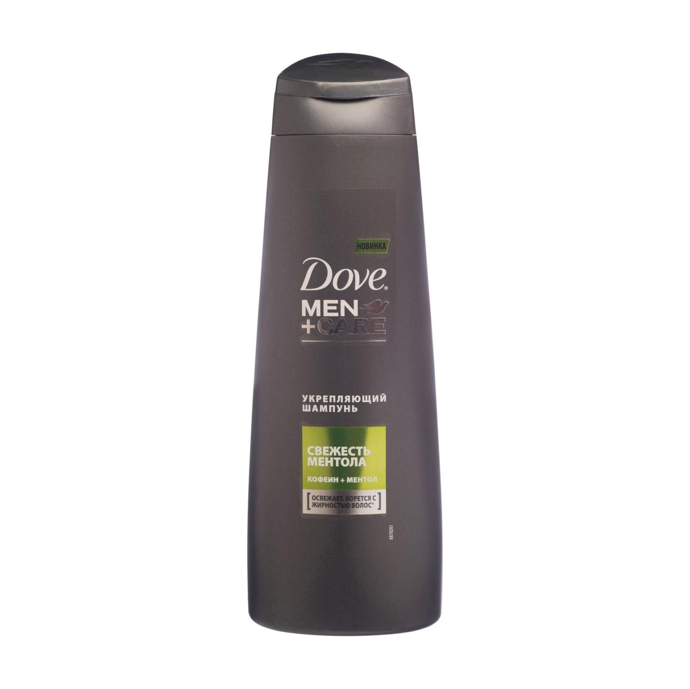 Шампунь-кондиционер для волос Dove Men+Care Свежесть ментола 380 мл фото